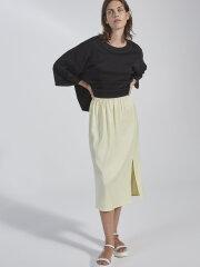 Kokoon - Nova skirt - lemon